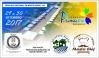 Promoção Primavera acontece nos dias 29 e 30 de setembro, em Monte Negro